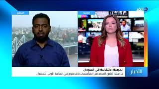مراسل الغد: استجابة كبيرة بالسودان للعصيان المدني ودوريات أمنية لإزالة المتاريس بالشوارع