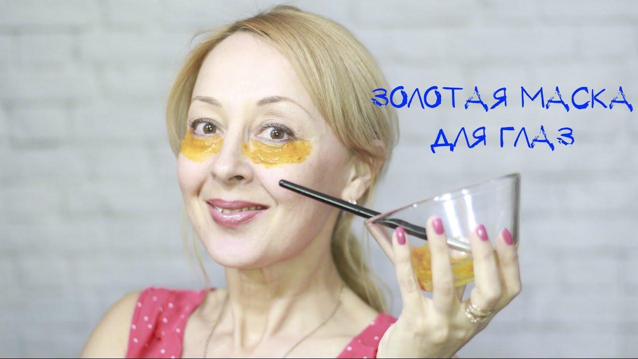 Как сделать маску на глаза фото 837