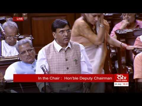 M. L. Mandaviya's speech| The Admiralty (Jurisdiction & Settlement of Maritime Claims) Bill, 2017