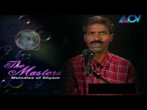 Kannam Thalirum - The Masters