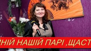 """Найкращі побажання сім""""ї Філоненко!!!"""