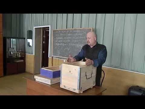 8 рамочный дадан, карника- опыт Першиков А Д с.Кочки