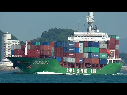 CSCL NAGOYA - China Shipping Container Lines container ship
