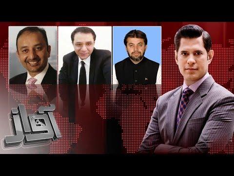 Awaz - SAMAA TV - 19 Oct 2017
