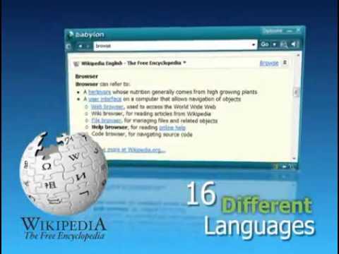FREE Babylon Website Translation & Dictionary Software