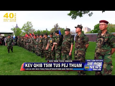 SUAB HMONG NEWS: Ground Opening to build a Hmong/Lao Veterans Monument in Minnesota