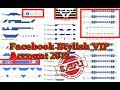 How to make facebook VIP Account | Facebook free VIP Account 2019 new trick