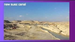 أرشيف قناة السويس الجديدة : الحفر فى 15ديسمبر 2014