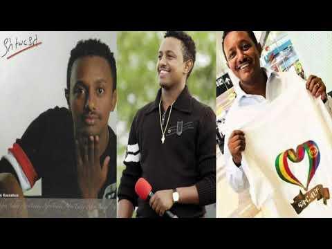 Teddy Afro - ዳላክ
