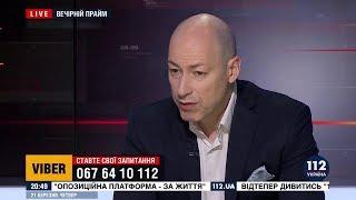 Гордон о казахах, Казахстане и о том, вторгнется ли туда Россия