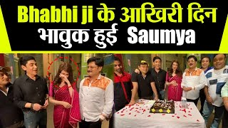 Saumya Tandon Got Emotional On the Last Day Of Bhabhi Ji Ghar Pe Hai   FilmiBeat