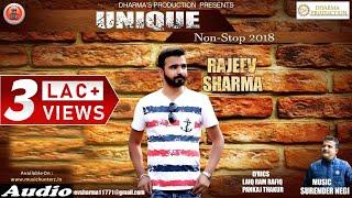 Latest UNIQUE Non Stop Pahari Natti Song 2018 By Rajeev Sharma | Music HunterZ