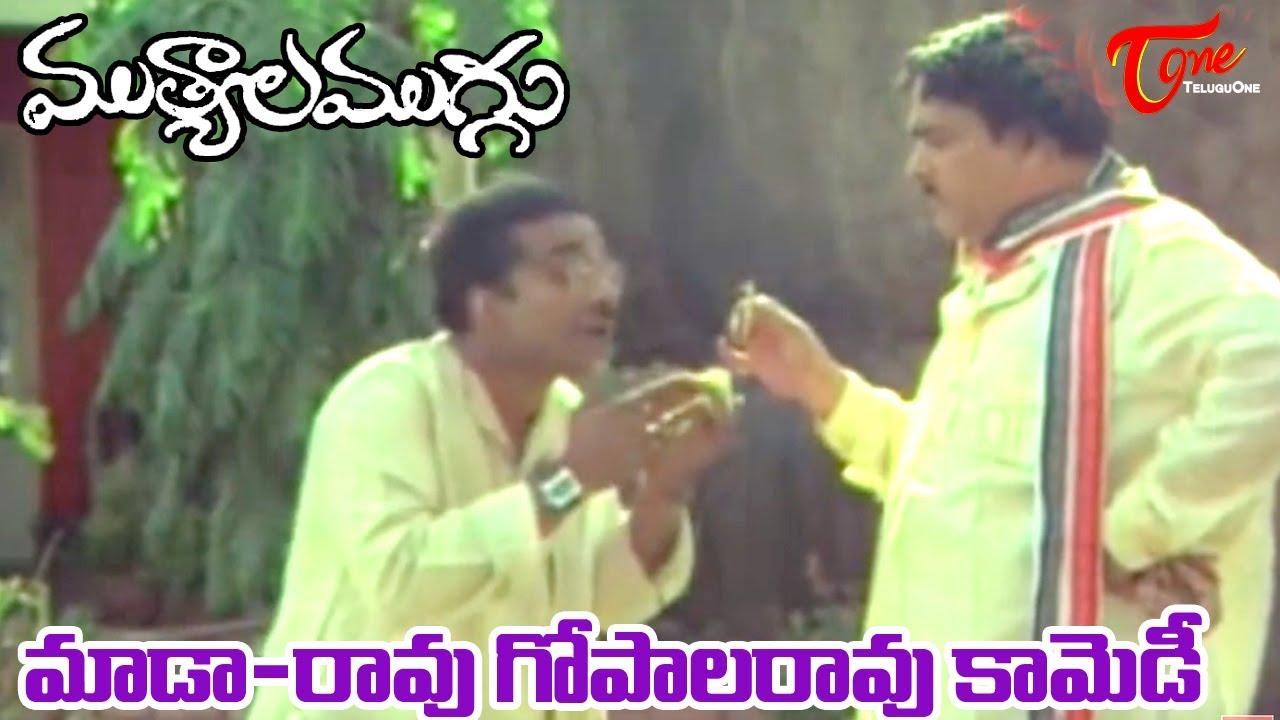 muthyala muggu dialogues