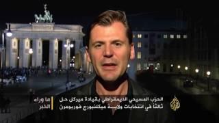 ما وراء الخبر- هل تعاقب ميركل على استقبال اللاجئين؟