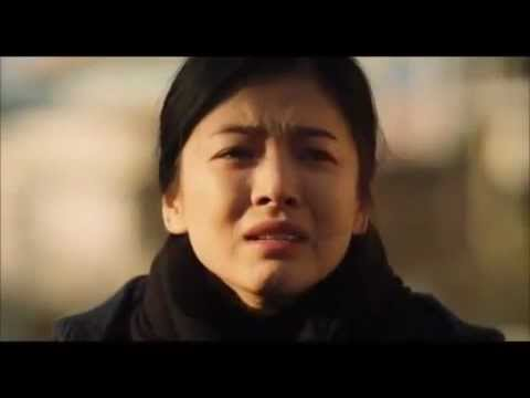 Song Hye-kyo - A Reason to Live 2011 Official Movie Trailer