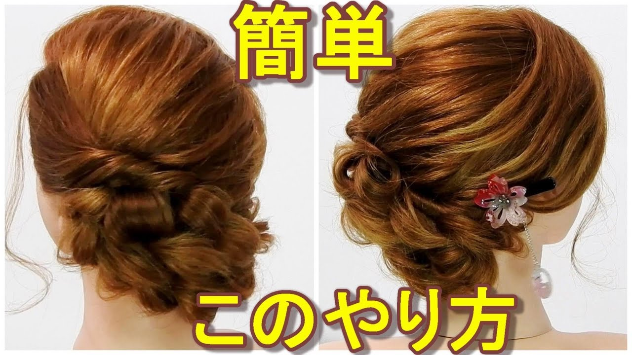 [Long Medium Hair Arrangement] Cuteness and Adult Hairstyle