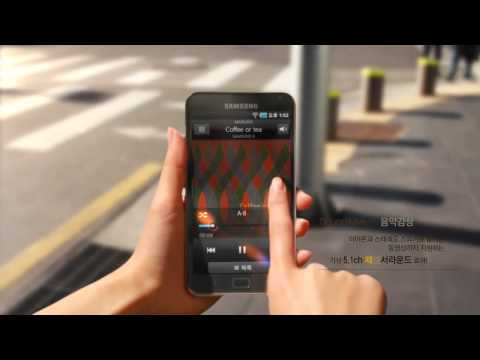 Samsung Galaxy Player 70 Official Commercial