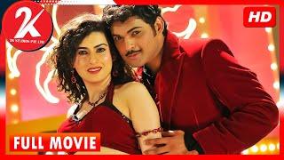 Karuppatti Tamil Full Movie Ajmal Ameer Aparnaa Bajpai