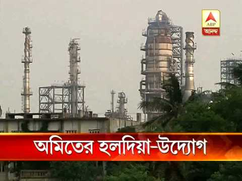 New Industry Minister Amit Mitra's initiative on HPL