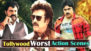 Tollywood Worst Ever Action Scenes || Telugu Movies