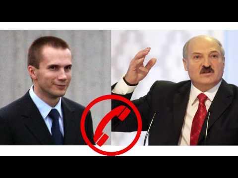 Александра Лукашенко разыграл