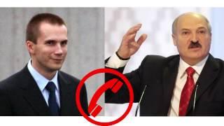 Александра Лукашенко разыграл пранкер от имени сына Януковича