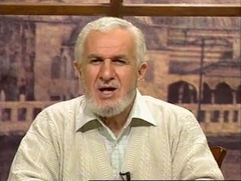 Salavat - Dinimi Öğreniyorum Hayat Dersleri - Prof. Dr. Cevat Akşit