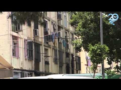 La Droga en mi Barrio - Sevilla Denuncia