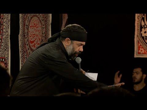 [ Haj Mahmoud Karimi ] Muharram2016-Night9 [ With Subtitle ]