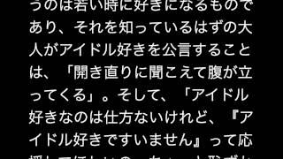 配信元→http://headlines.yahoo.co.jp/hl?a=20150912-00000001-jct-ent ...