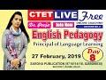 Ctet - TET English Pedagogy Principle of Language Learning