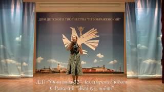 Болдырева Любовь - Жемчуг Любви