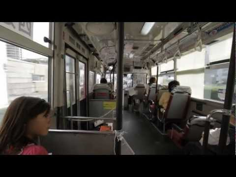 Travel Japan - Bus Ride