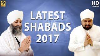 Latest Shabads | Bhai Joginder Singh Riar | Bhai Onkar Singh | Shabad Gurbani | Kirtan | Non Stop