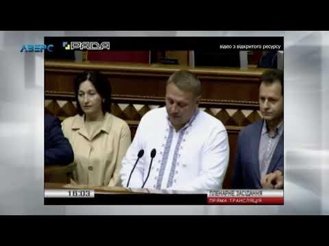ТРК Аверс: Обшуки на буковельських фірмах: в Україні розпочалася боротьба з політичними опонентами