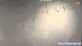 Физика ЕГЭ. Задача С6 - решение.(, 2014-12-29T12:51:25.000Z)