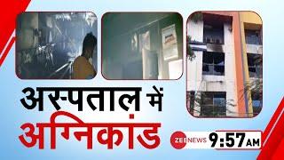 Mumbai के Vijay Vallabh Covid Hospital में भीषण आग   Coronavirus   Maharashtra CM   Hindi News Live