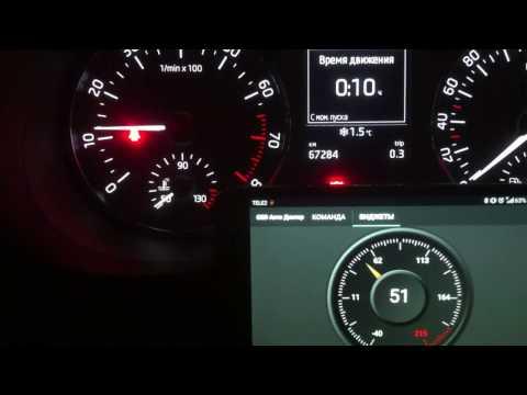 Skoda Octavia А7 1.6 холодный старт и контроль через OBD