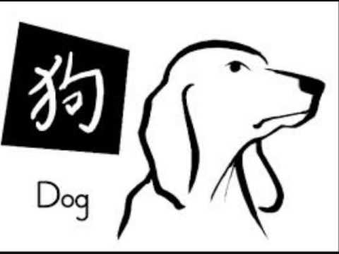 The year of the Dog - Chinese/Taoist Astrology (Wu Xing)