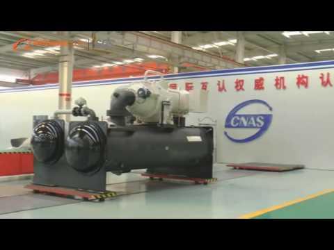 Shandong GRAD Group Co., Ltd. - Alibaba