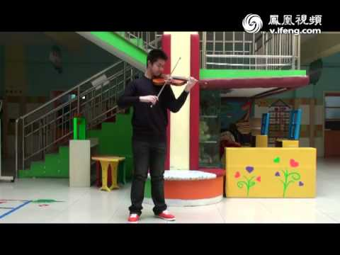 Liang Shuang The World's fastest violinist   CHRISTIAN SINDING Op.10 Chap.1:Presto