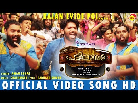 Kajan Evide Poi Official Video Song HD | Film Pettilambattra | New Malayalam Film