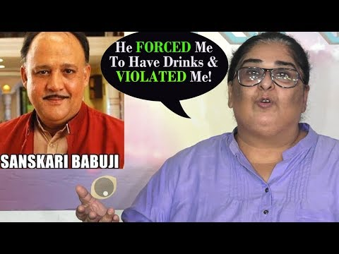 Vinta Nanda's SHOCKING & UNCENSORED Allegations Towards 'Sanskaari Babuji' Alok Nath | #MeToo Mp3