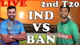 Live: India Vs Bangladesh 2nd T20, Rajkot | Live Score And Commentary | Live Ind vs Ban 2nd T20 2019