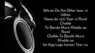 Babbu Mann Lisence 2014 Lyrics full song.