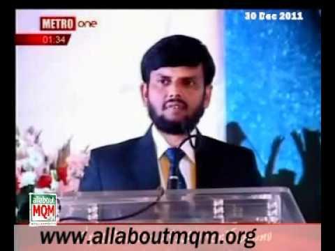 "Seminar on ""Cyber Revolution"" in Qasba Aligarh and Pak Colony, Karachi"
