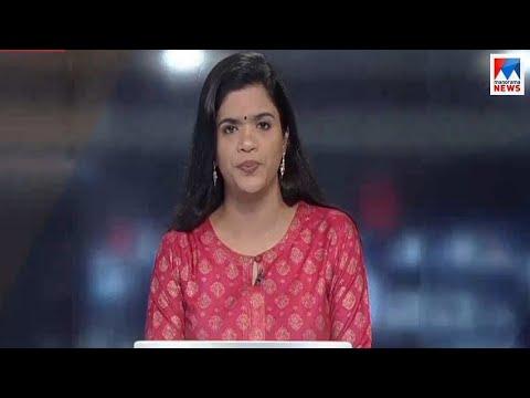 സന്ധ്യാ വാർത്ത    6 P M News    News Anchor - Shani Prabhakaran   June 10, 2019