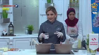 مطبخ رمضان   فريكوتو بالكريما - برك تركية مد بالصينية على اصولها   11 رمضان 2020