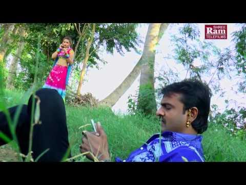 Gujarati Love Song 2015 ||Dal Mara Doli Gaya Re ||Rakesh Barot