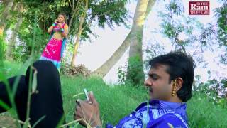Gujarati Love Song 2015 ||Dal Mara Doli Gaya Re ||Rakesh Barot